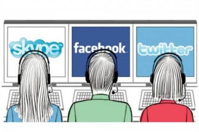 atencion-al-consumidor-y-las-redes-sociales